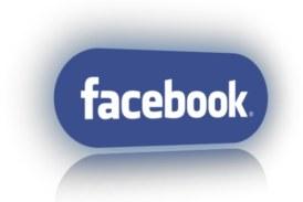 Facebook Fan Page: 11 λόγοι που η επιχείρησή σας πρέπει να έχει