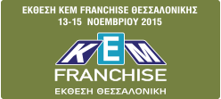 kem-franchise