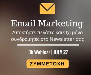 Email Webinar – July 16 – 336×280 – No3