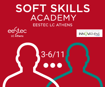 Soft skill academy 2016