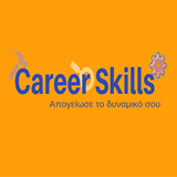 logo-career-skills