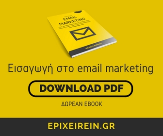 Email eBook banner 336×280