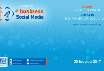 6ο Συνέδριο e-Business & Social Media World: «Grow your e-business: Unleash the Power of Social Data!»