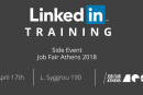 Job Fair Athens 2018: Side Event με θέμα «LinkedIn – a means to an End»