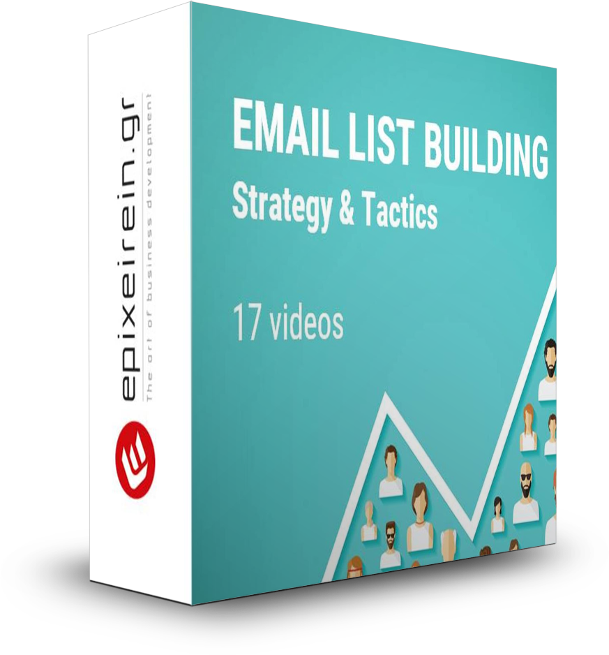 Email-List-Building-by-Epixeirein