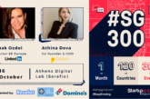 LinkedIn & Owiwi: The Quest for Talent στο Νέο StartUp Grind Athens στις 16/10