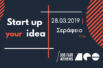 Start Up Your Idea: A side event by Job Fair Athens 2019, 28/3 @ Serafeio