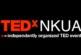"To πρώτο TEDxNKUA έρχεται στις 13 Απριλίου στο «ΕΚΕΦΕ» Δημόκριτος, με θέμα την ""γνώση"""
