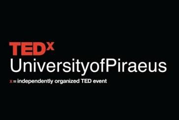 Το TEDxUniversityofPiraeus κάνει SWIPE και έρχεται σύντομα