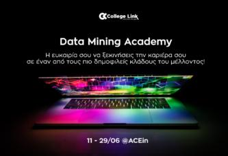 Data Mining Academy 2019: Όλα όσα πρέπει να ξέρεις για να ξεκινήσεις την καριέρα σου ως Data Analyst